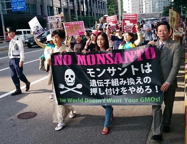 反モンサントデモ